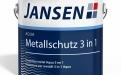 Die Ausstellungshalle der neuen Wunderlich Zentrale: Für die Treppen-Bühnen-Konstruktion aus Stahl wurde Jansen Aqua Metallschutz 3 in 1 im Farbton RAL 7016 Anthrazitgrau eingesetzt.
